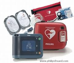 Youth Sports AED Package Featuring Philips HeartStart FRx photo